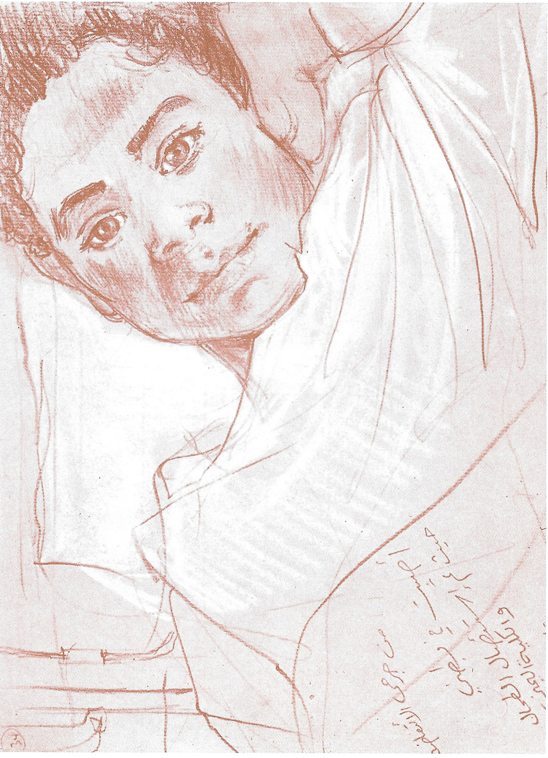 drawing of a young person in bed
