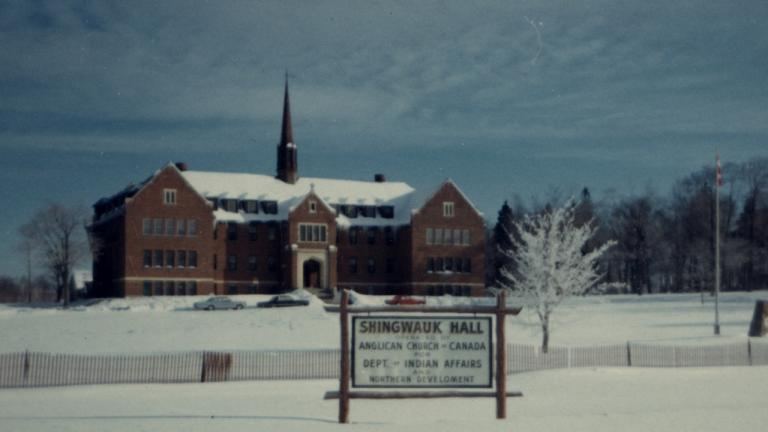 a large school building