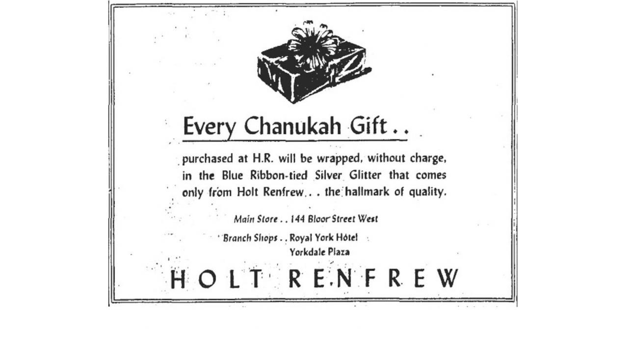 Old Hanukkah advertisement from retailer Holt Renfrew.