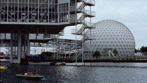 Ontario Place cinesphere theatre in Toronto