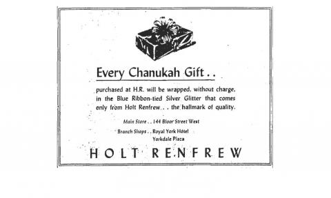 Old Hanukkah advertisement from retailer Holt Renfrew.